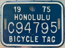 1975 Blue Hawaii Bicycle License Plate Retro Authentic New Unused Mint #C94795