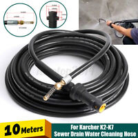 10M Drain Sewer Pipe High Pressure Cleaning Hose Extention For Karcher  i