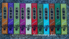 Morning Star Assortment 12 Boxes = 600 Japanese incense Sticks -Nippon Kodo NEW