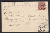 France French Boat Ship Paquebot St Nazaire 1906 cancel postmarked postcard PC