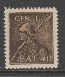 Switzerland Swiss Army Military Soldier Local Post Stamp MNH GUM NICE 3-7-21-2q