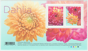 Canada - #3234 Dahlia Souvenir Sheet (Flowers) - MNH