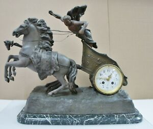 Roman Chariot French Clock Bronzed Spelter and Marble