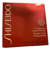 Shiseido Translucent Loose Powder .63 oz/18 g  NIB SHIPS FREE