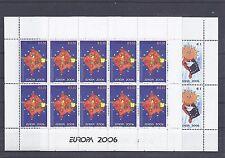 Cept 2006 ** 43-4 Kleinbogen Kosovo Postfrisch siehe scan