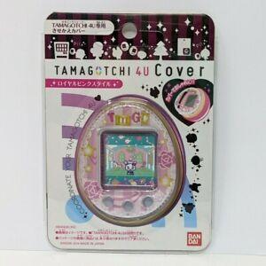 Bandai Tamagotchi 4U Cover Faceplate TMGC Royal Pink Roses Stars Stripes