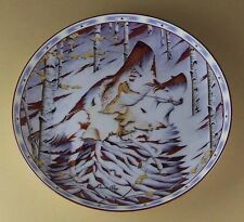 Kindred Spirits Camo Art Plate SONG OF THE WOLF #3 Wolves Camouflage Diana Casey