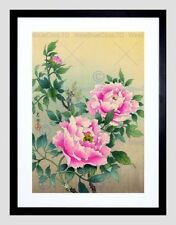 Nature Framed Abstract Decorative Posters & Prints