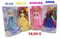 Noël  - Poupée - Princesse  Disney Frozen ELSA - ANNA - AURORE - BELLE