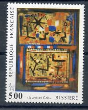 STAMP / TIMBRE FRANCE NEUF N° 2672 ** TABLEAU ART / BISSIERE