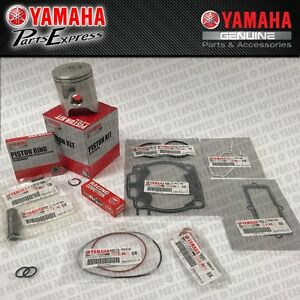 NEW 2005 - 2021 YAMAHA YZ250 YZ 250 X COMPLETE OEM TOP END PISTON KIT W/ GASKETS