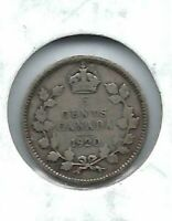 1920 Canadian Circulated  George V Silver Five Cent Coin!