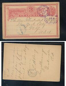Guatemala  nice postal card  1902  to  US