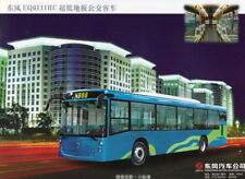 Dongfeng EQ6111RC bus & Fengshen Bluebird (made in China)_2002 Prospekt / Brochu