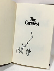 1975 MUHAMMAD ALI VINTAGE SIGNED-FIRST EDITION BOOK-THE GREATEST-NO INSCRIPTION