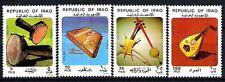 IRAQ 1982 Iraqi Traditional Folklore Musical Internments SC  # 1089 - 1092 MNH