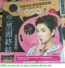 MY SCHEMING BLACKHEAD REMOVAL ACTIVATED CARBON MASK SET-   SAME DAY DISPATCH