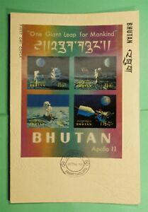 DR WHO 1969 BHUTAN FDC SPACE 3-D IMPERF S/S BLOCK  Lg11402