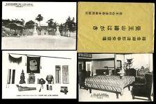 Japan TEMPLE Kakuozan Nissenji Original Envelope  Black & White 6 PPCs