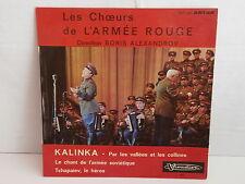 CHOEURS DE L ARMEE ROUGE / BORIS ALEXANDROV Kalinka VISADISC 217 ANTAR