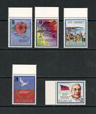 S915  Samoa  1987  Independence flags  5v.     MNH