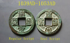A Pair of Huang Song Tong Bao Coins(1039-1053)-Northern Song Dynasty