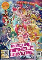 Precure Miracle Universe The Movie DVD English Subtitle Ship From USA