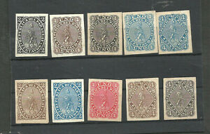 PARAGUAY, 10 CLASSIC DIFFERENT PROOFS, VF
