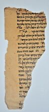 15th CENTURY HEBREW Jewish Arabic MANUSCRIPT interesting Judaica כתב יד עתיק מאד