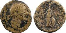 Syrie, Lysanias, petit bronze, 40-36 av JC, Chalcis du Liban, Athéna, Nike -227