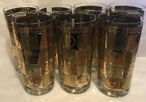 Georges Briard Mid Century Heavy Gold Green Sun Design Glasses Set of 7