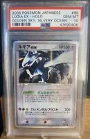 2005 Pokemon Japanese - #90 Lugia EX Holo - Golden Sky Silvery Ocean UNL PSA 10