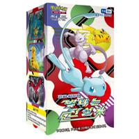"""Pokemon """"Shining Legends"""" 160 Cartes Soleil et Lune 20 Packs Display Coréen SM3+"""