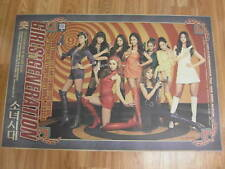 SNSD GIRLS' GENERATION - HOOT [ORIGINAL POSTER] K-POP NEW