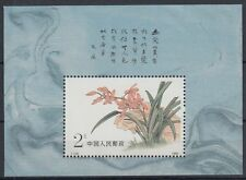 China 1988 ** Bl.46 Blume Flower Orchidee Orchid Flora  [sq5148]