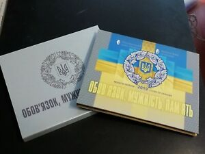 Ukraine _ Mint Set 10 50 Kopecks 1 2 5 10 10 Hryven 2019 UNC