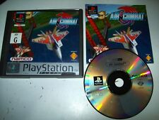 """Air Combat """"Great Game For PS1"""""""
