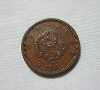 JAPAN. 2 SEN, 1876. MEIJI, YEAR 9.