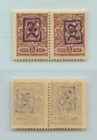 Armenia 1919 SC 7 mint violet handstamped - a pair . f6998