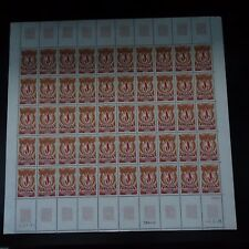 FEUILLE SHEET TIMBRE DE SERVICE EUROPE N°44 x50 NEUF ** LUXE MNH COTE 100€