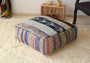 Moroccan purple handmade pouf, Boucherouite Pouf, Moroccan floor cushion,Ottoman