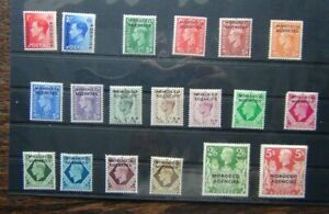 Morocco Agencies 1936 set 1949 set to 5s Red SG77 - SG93 MM