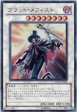Yu-Gi-Oh Blood Mefist DDY3-JP005 Ultra Rare Japanese