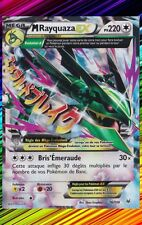 M Rayquaza Ex - XY6:Ciel Rugissant - 76/108 - Carte Pokemon Neuve Française
