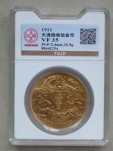 Chinese antiques gold coins 1911 Qing Xuantong one dollar Rating coins 1254