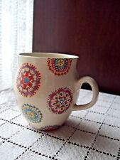 "World Market Coffee Mug or Tea Cup Mod Flowers Multi-Colors Hippie Motif 4"" Tall"