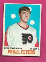 1970-71 OPC # 197 FLYERS LEW MORRISON ROOKIE EX-MT CARD (INV# C5962)