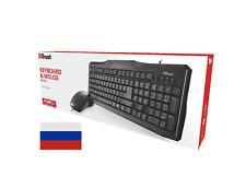 Clavier Trust Russe Ukrainien Cyrillique USB/PS2 Russe Ukraino PC Avec Facture