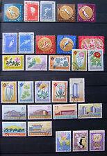 Rumänien  -  Marken des Jahres 1961   -  gestempelt