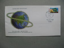INDIA, cover FDC 1998, Global Environment Facility